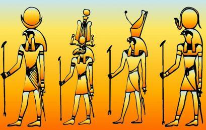 Egyptology An Overview